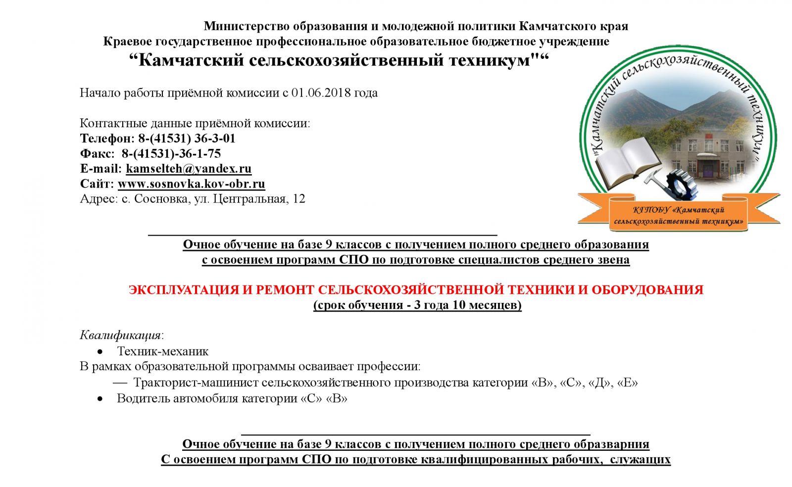 аттестация рабочих мест в петропавловске камчатском